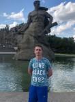 Dmitriy, 22  , Gari