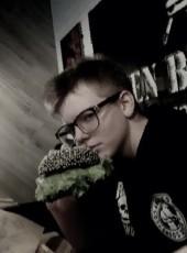 Захар, 19, Россия, Прокопьевск