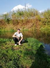 павел, 40, Россия, Москва