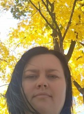Lyudmila, 35, Ukraine, Kremenchuk