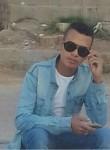 محمد , 19  , Al Fashn