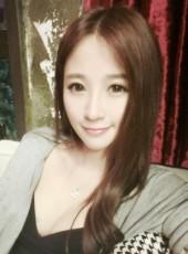 姍姍, 23, China, Shaoguan