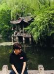 王环宇, 19, Wuhan