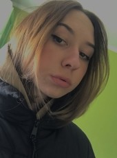 Valeriya, 20, Russia, Novosibirsk