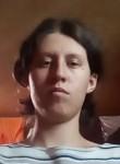 Евгения, 25 лет, Курск