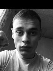 Vasiliy, 25, Russia, Izhevsk
