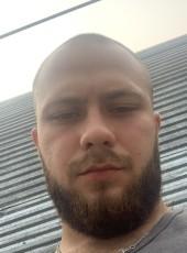 Artur, 22, Russia, Bugulma