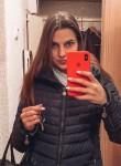 Nataliya, 27, Moscow