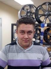 Denis, 33, Russia, Perm