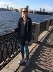 Asya, 25, Yekaterinburg