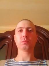 maksim, 32, Ukraine, Kropivnickij