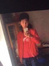 附近约价格私, 21, China, Tanggu