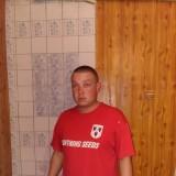 sergey, 32  , Burin