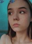 Kseniya, 18, Yekaterinburg