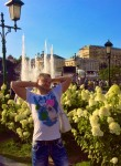 Никита, 29 лет, Липецк