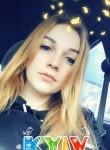 Знакомства Краснодар: Катаріна, 24