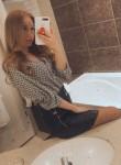 Evgeniya, 25, Moscow