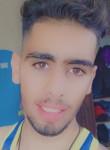 saif, 21  , Gaza