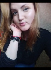 Mariya, 23, Ukraine, Kherson
