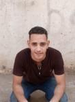 احمد شريف, 18, Al Mansurah