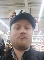 Andrey, 33, Ukraine, Dnipr