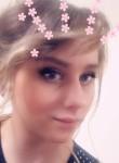 Фото девушки юля из города Івано-Франківськ возраст 19 года. Девушка юля Івано-Франківськфото