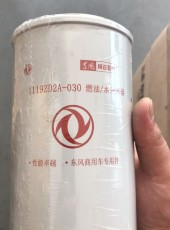 浪淘沙, 39, China, Zibo