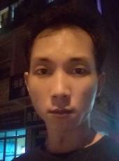 随便取个名, 18, China, Guangzhou