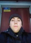 Mikhail, 19, Kropivnickij