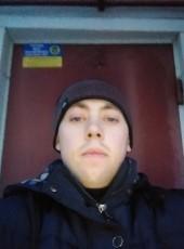 Mikhail, 19, Ukraine, Kropivnickij