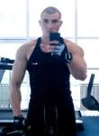 Andrey, 26, Ulyanovsk