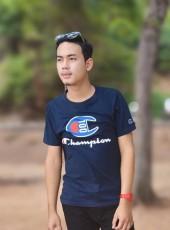 Thanaphon, 18, Thailand, Bangkok