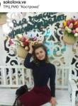 Veselina, 20  , Kostroma