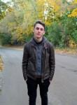 Andrey, 21, Chernihiv