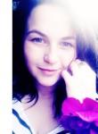 Татьяна, 31, Yekaterinburg