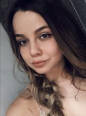 Rimma, 23, Russia, Yurga