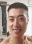 Ikyoi, 33  , Yokkaichi