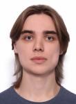 Nikita, 23, Simferopol