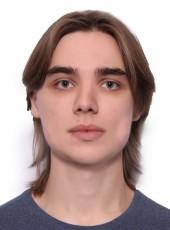 Никита, 21, Россия, Симферополь
