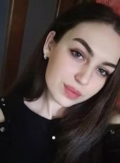 Angelіna, 20, Ukraine, Lutsk