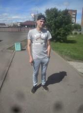 игорь, 30, Россия, Омск
