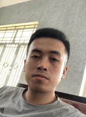 Lee, 30, Vietnam, Hanoi