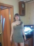 Мария, 32 года, Большой Камень