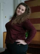 Anya, 20, Ukraine, Kiev