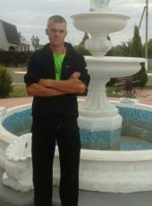 Sergey, 30, Ukraine, Kharkiv