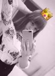 Anastasiya, 18  , Alekseyevka