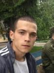 Виктор, 27 лет, Кореновск
