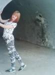 Dzhuliya, 29, Penza