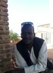 تاج الدن, 41  , Khartoum