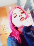 Alyena, 24, Saint Petersburg